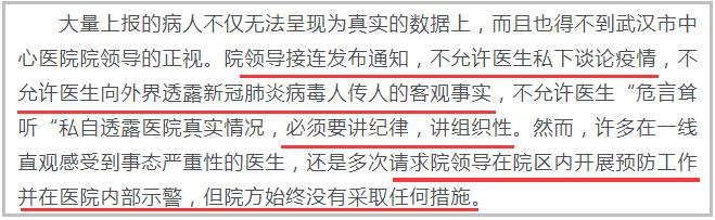 """新知图谱, 李文亮""""黑脸同事""""胡卫锋逝世,蔡莉终于上热搜"""